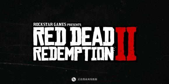 荒野大镖客2手机客户端Red Dead Redemption 2账号注册教程